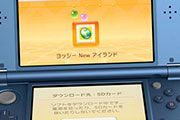 Nintendo introduceert New Nintendo 3DS